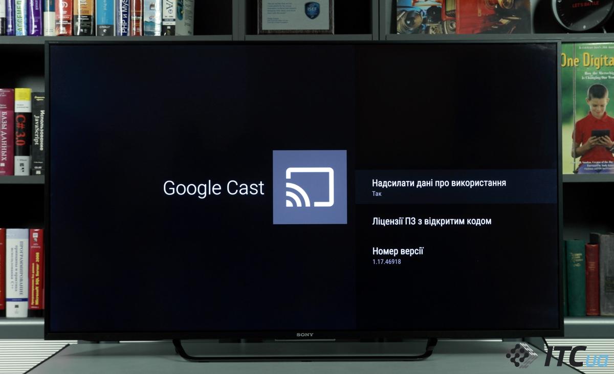 Google Cast на Sony Smart TV Android