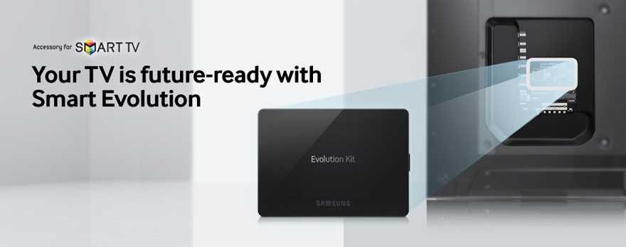 Samsung Smart Evolution Kit