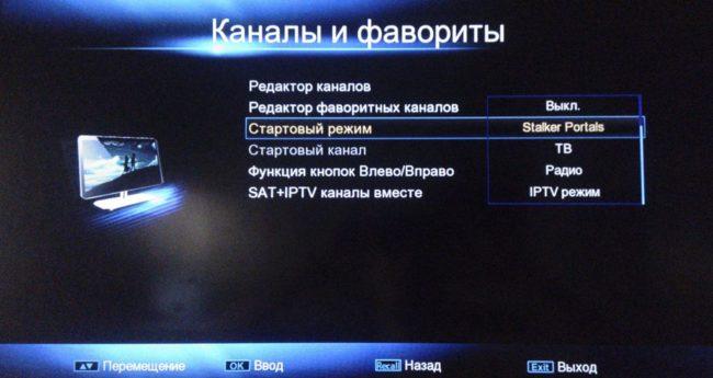 U2C - Stalker Portal